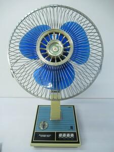 J480◆昭和レトロ レトロポップ MITSUBISHI 三菱電機 お座敷 扇風機 30cm R30-WB型 首振り 3枚羽根 アンティーク 電化製品