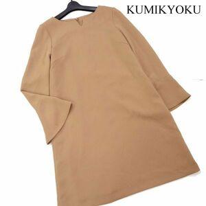組曲 KUMIKYOKU 通年 長袖 ベルスリーブ シンプル ワンピース Sz.3 レディース D1T00649_4#C