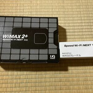 WIMAX 2+ Speed wi-fi NEXT WX02 マットブラックとクレードル NAD32PUU