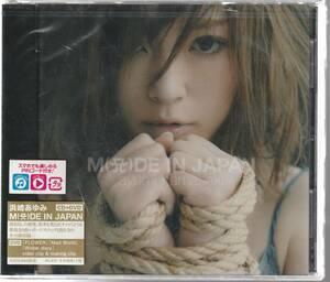 浜崎 あゆみ さん 「M(A)DE IN JAPAN」 CD+DVD 未使用・未開封