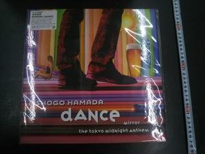 浜田 省吾 さん 「MIRROR/DANCE」 完全生産限定盤 アナログレコード、 未使用・未開封