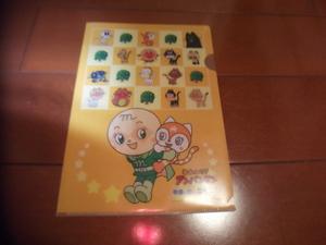 訳あり きずあり 新品 メロンパンナちゃん ミニファイル 198円発送可 切手可 入園 入学 新学期 アンパンマン