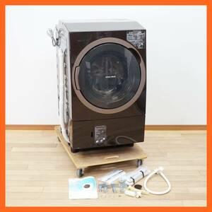【東芝】Bigマジックドラム ドラム式洗濯乾燥機 11.0/7.0㎏ TW-117X5L 2017年 左開き ザブーン洗浄 ふんわリッチ乾燥 ★送料無料★