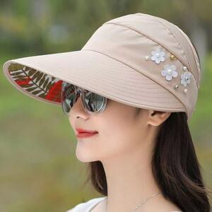 カキー色 レディース UVカット 帽子 日よけ 折りたたみ つば広 あご紐つき