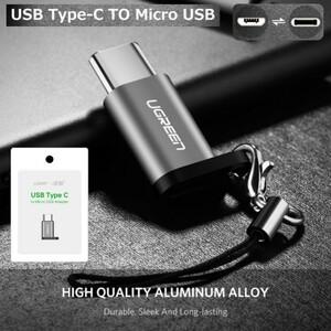 UGREEN Micro USB から Type-Cに変換 OTGアダプタ USB C to マイクロ USB オス - メス 急速充電 Quick Charge対応