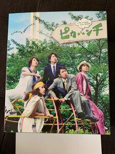 映画 ピカ☆★☆ンチ LIFE IS HARD たぶん HAPPY (初回限定版) (Blu−ray Disc) 超美品