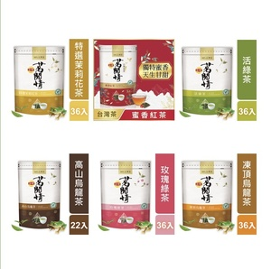 送料無料・航空便直送! お得《立頓》 茗閒情 台湾リプトン 台湾茶 6種類飲み比べセット 三角ティーバッグ 人気 ギフト