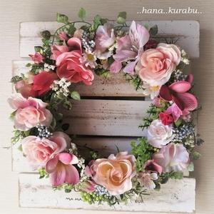 ◆バラのリース◆アーティフィシャルフラワー・造花・壁掛けリース◆花倶楽部