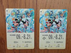 ディズニー リゾートライン パスポート サマースプラッシュ 2枚セット 使用済