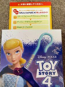 トイストーリー4 MovieNEX magicコードのみ TOY STORY4 ディズニー