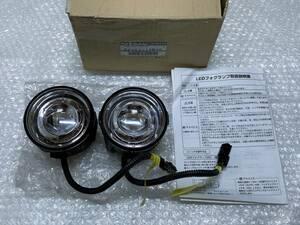 美品♪ 日産 純正 OP オプション LED プロジェクター フォグ ランプ ライト レンズ エアロ エルグランド E52 セレナ C26 ジューク F15 ①