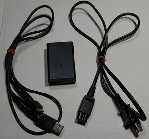 【最終値下げ】VITA 充電器 USBケーブル