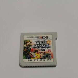 大乱闘スマッシュブラザーズ 3DS ソフト