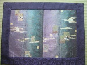 香道・香道具「地敷」「打敷」美品・お会に最適♪「貴族とおぼろ月」別染・新品正絹西陣織袋帯から・一点物