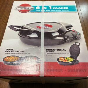 【新品、未使用】《フレーバーシェフ》 鉄板焼き グリル ホットプレート 両面焼きパン オープングリル 6 IN 1 cooker