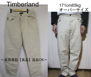 【メンズ】【良品保証返品OK】Timberland5ポケットパンツ/老舗アメリカブランド高品質丈夫良品34