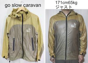 【メンズ】go slow caravan切り替えナイロンパーカー/アウトドア防水ポケッタブル3