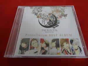 ■ツキウタ。シリーズ Procellarumベストアルバム「白月」(通常盤)(●非レンタルUP盤)【CD】●帯付き TKUT-0082