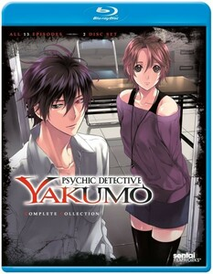 【送料込】心霊探偵 八雲 全13話 (北米版 ブルーレイ) Psychic Detective Yakumo blu-ray BD