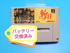 SFC スーパーファミコンソフト 斬Ⅱスピリッツ バッテリーバックアップ新品交換済み