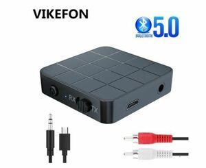 S-015 Bluetooth 5.0 オーディオレシーバー トランスミッター AUXジャック RCA ワイヤレスアダプター