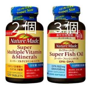 ネイチャーメイド スーパーマルチビタミン&ミネラル 2個 スーパーフィッシュオイル 3個 大塚製薬 EPADHA オメガ3 機能性表示食品