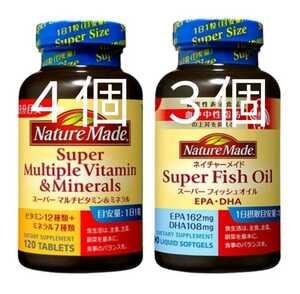 ネイチャーメイド スーパーマルチビタミンミネラル 4個 スーパーフィッシュオイル 3個 大塚製薬 EPA DHA オメガ3 機能性表示食品 匿名発送