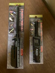 SOTO風に強いターボ式ライター ロング&ショート2本セット 新品