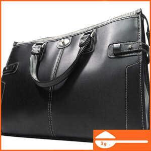 即決★N.B.★ビジネスバッグ メンズ ブラック 黒 通勤 出勤 出張 ブリーフケース 書類 かばん 鞄 AR1472 3g.