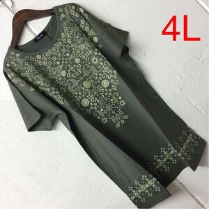 4Lフレンチ袖Tシャツ カーキ色ペイズリー柄