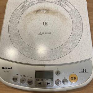 National(Panasonic)卓上IHクッキングヒーター KZ-PH3