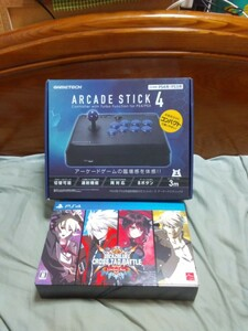 PS4 PS3 対応 アーケードスティック4 & ブレイブルー 限定版 セット