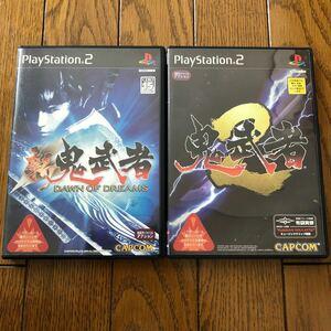 【ジャンク品】新鬼武者 鬼武者2 PS2ソフト