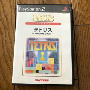【ジャンク品】テトリス  PS2ソフト