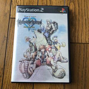 【ジャンク品】KINGDOM HEARTS FINAL MIX  PS2ソフト