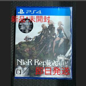 ニーアレプリカント 初回限定版 ps4 NieR Replicant