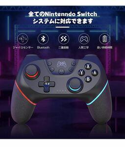 コントローラー AIKKI for Swtich/Switch Lite/Switch Pro用 ジャイロセンサー 無線