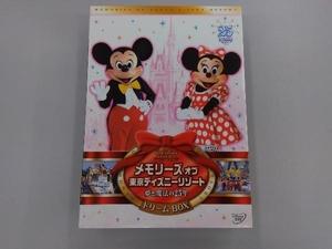 DVD メモリーズ オブ 東京ディズニーリゾート 夢と魔法の25年 ドリームBOX