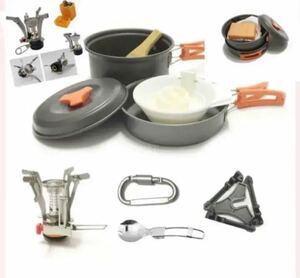 キャンプ用食器 キャンプクッカーセット 調理セット登山用鍋 収納袋付き 2-3人