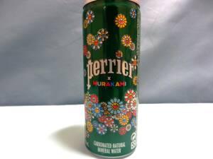 2缶セット 村上隆 ペリエ フラワー デザイン缶 2021 発売 完売品 250ml perrier 限定品