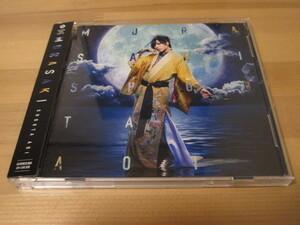 蒼井翔太 / MURASAKI DVD付初回限定盤B 帯有り 即決