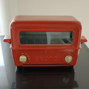 BRUNO Toaster Grill ブルーノトースターグリル