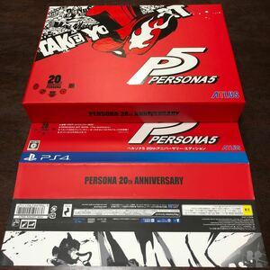 ペルソナ5 20thアニバーサリー・エディション PS4