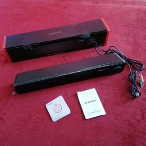 スピーカー PC サウンドバー USB 有線 LEDライト 高音質