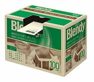 ●★◆AGF ブレンディ レギュラーコーヒー ドリップパック スペシャルブレンド 100袋 【 ドリップコーヒー z