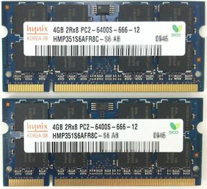 [4G×2 pieces set ]Hynix PC2-6400S(DDR2-800) total 8G 2R×8 used memory Note PC for DDR2 prompt decision operation guarantee * rare *