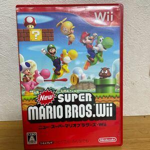 Wiiソフト ニュー スーパーマリオブラザーズWii