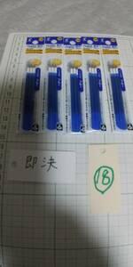 フリクションボール青 0、38 18