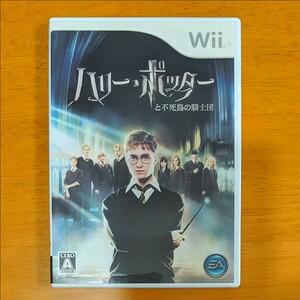 Wii ソフト ゲーム ハリー・ポッター と不死鳥の騎士団 取扱説明書なし