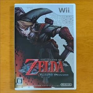 Wii ゼルダの伝説トワイライトプリンセス Wiiソフト
